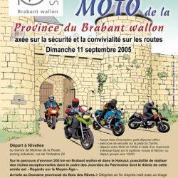Affiche illustrée des journées du patrimoine 2005